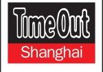 Time-Out-Shanghai-Logo-600x420